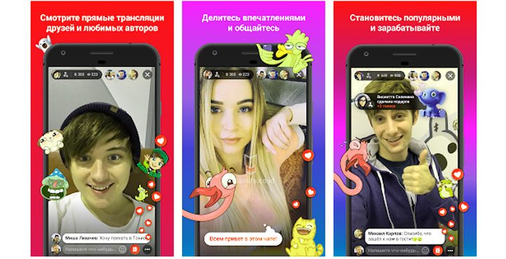 download vk live apk